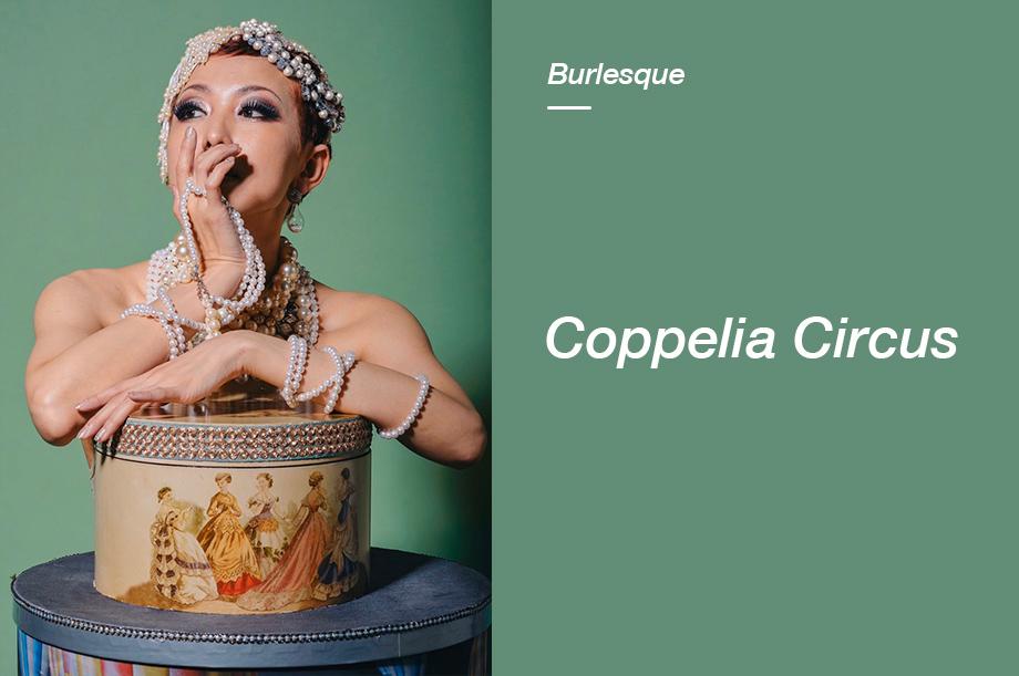 Coppelia Circus