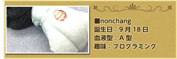 nonchang